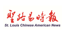 St. Louis Chinese American News